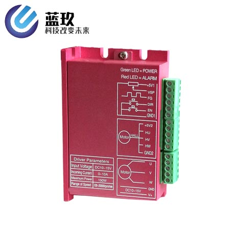 12v60w brushless driver