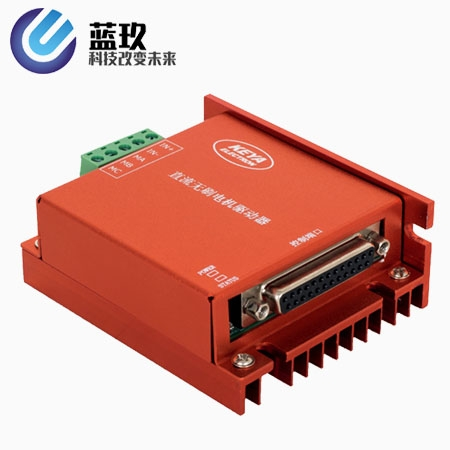300W economical servo driver