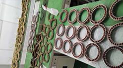 Rotor of brush less disc motor